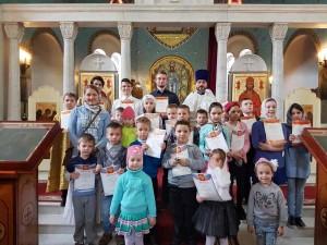 Воскресная школа храма «Знамение» в Кунцеве выходит на летние каникулы