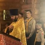В детско-юношеском духовно-оздоровительном центре им. свв. Кирилла и Мефодия в Кутьино открылся лагерь скаутов