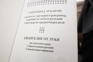 IMG 9469