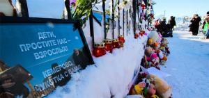 Traur Kemerovo 2018-1
