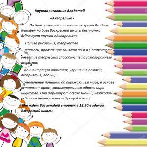 depositphotos 10070119-Back-to-school