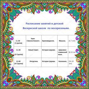 depositphotos 57058627-stock-illustration-floral-vintage-frame-ukrainian-ethnic